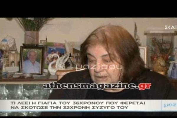 Οι εξελίξεις για την τραγωδία στη Σητεία δεν έχουν σταματημό!- Τι δήλωσε η γιαγιά του 36χρονου που σκότωσε την 32χρονη σύζυγό του!(video)