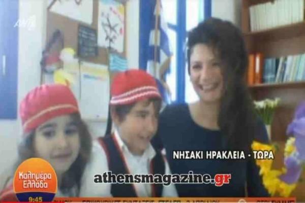 Ηρακλεία: To νησάκι με τους δύο μαθητές που γιορτάζουν την 25η Μαρτίου! (video)