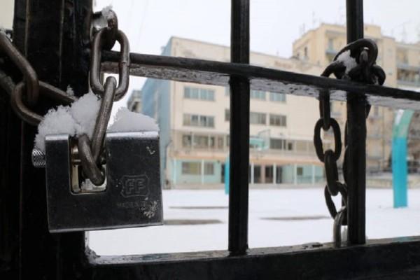 Σε ποιες περιοχές θα μείνουν κλειστά τα σχολεία εξαιτίας της κακοκαιρίας!