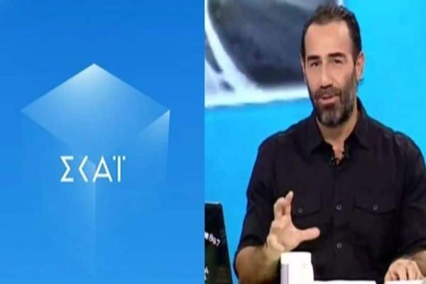 Χαμός στον ΣΚΑΙ: Απασφάλισε ο Αντώνης Κανάκης!