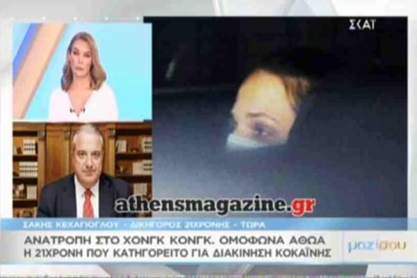 ''Ξέσπασαν σε λυγμούς οι γονείς της 21χρονης...''  Ο δικηγόρος της Ειρήνης Μελισσαροπούλου αποκαλύπτει (video)