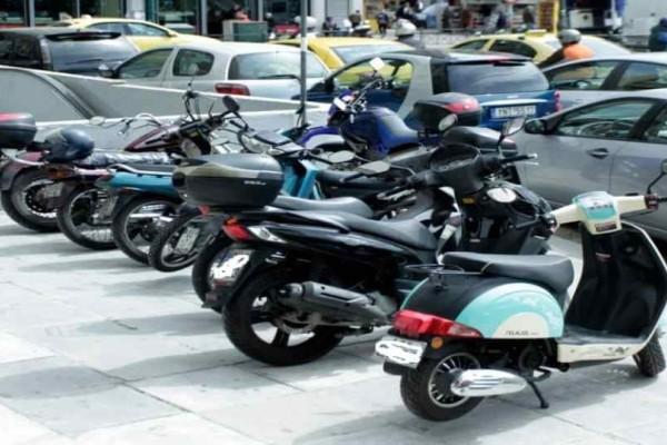 Εξαφανίστηκαν 276 μοτοσικλέτες του Δήμου Αθηναίων μέσα από τα γκαράζ!