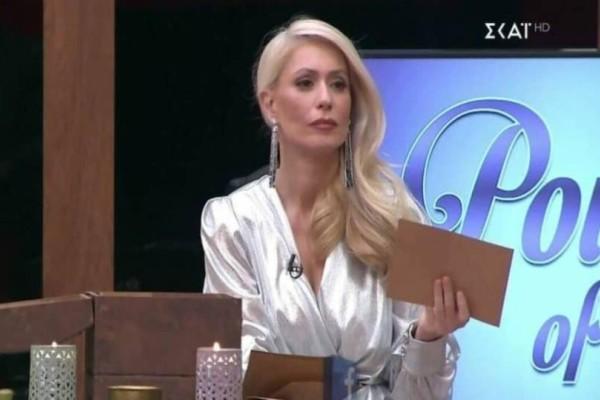 Power of Love Gala: Η αποχώρηση έκπληξη και η ανακοίνωση της Μαρίας Μπακοδήμου!