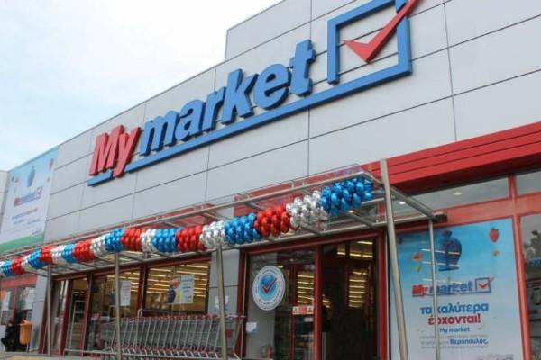 My Market: Παραιτήθηκε και ο γενικός διευθυντής λειτουργίας!