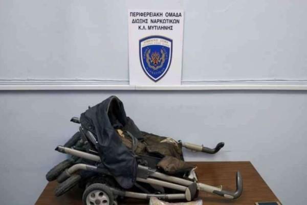 Μυτιλήνη: Εκρυβε ένα κιλό χασίς στο παιδικό καροτσάκι!