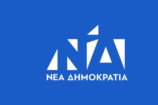 Ευρωεκλογές 2019: Η ηθοποιός Πέγκυ Σταθακοπούλου και ο σεισμολόγος Τσελέντης ανάμεσα στους υποψήφιους της Νέας Δημοκρατίας!