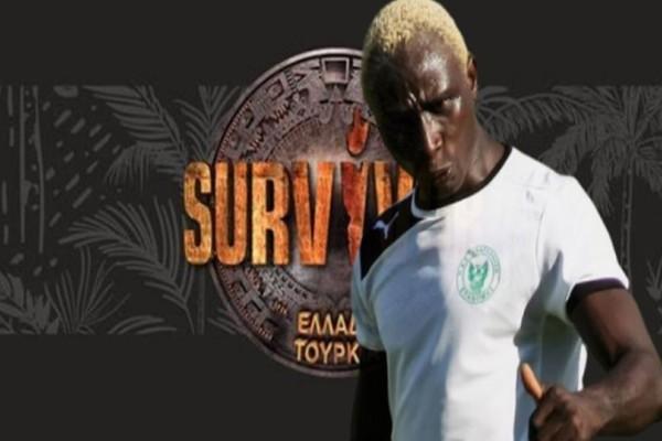Ανακοινώθηκε: Μπαίνει οριστικά ο Ογκουνσότο στο Survivor Ελλάδα Τουρκία!