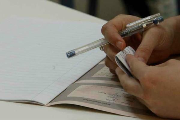 Πανελλήνιες: Ανακοινώθηκε το νέο σύστημα εισαγωγής στην τριτοβάθμια εκπαίδευση!
