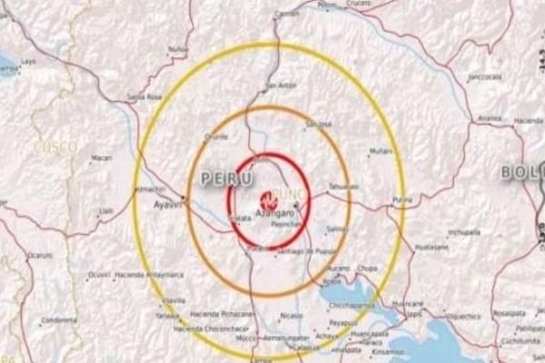 Σεισμός 7,1 Ρίχτερ στο Περού!