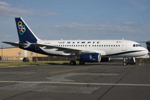 Απίστευτη προσφορά της Olympic Air! - Ταξιδέψτε σε όλη την Ελλάδα με έκπτωση 20%!