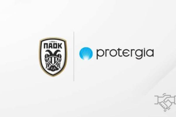 Η Protergia δίνει την ενέργειά της στην ΠΑΕ ΠΑΟΚ!