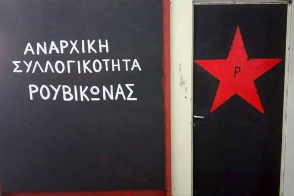 Ρουβίκωνας: Ξαναχτυπά στον ΔΕΔΔΗΕ της 3ης Σεπτεμβρίου!