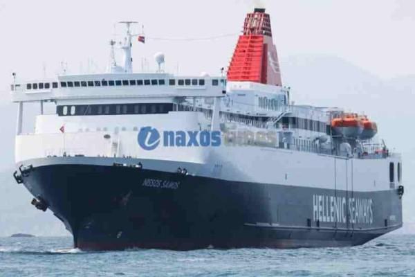 Βλάβη στο πλοίο «Nήσος Μύκονος» με αναμονή 2,5 ωρών για 1.262 επιβάτες!