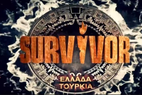 Survivor Αποκλειστικό: Αυτός είναι ο νέος παίκτης της ελληνικής ομάδας! Μεγάλη έκπληξη για έναν από τους υπάρχοντες!