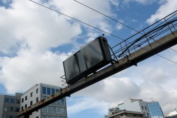 Oι πρώτες εικόνες από την πινακίδα που βρίσκεται στον αέρα στη Συγγρού!