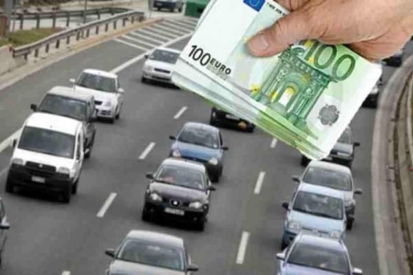 Ξεπερνούν το 1 εκατομμύριο οι ιδιοκτήτες οχημάτων που δεν πλήρωσαν τα Τέλη Κυκλοφορίας!