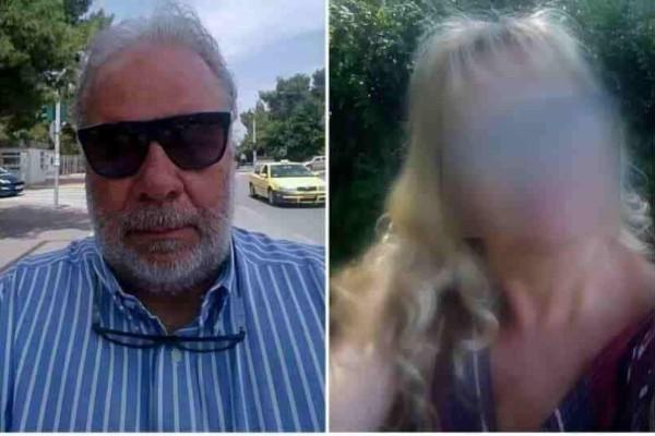Έγκλημα στο Χαλάνδρι: Φρίκη προκαλεί η  ομολογιά της 56χρονης Γερμανίδας!