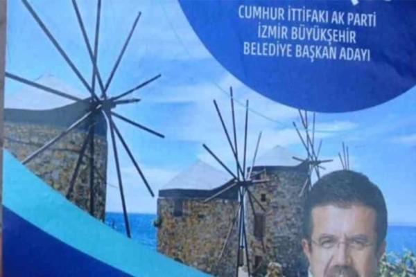 Απίστευτο: Υποψήφιος Δήμαρχος της Τουρκίας μπέρδεψε τη Χίο...με την Σμύρνη!