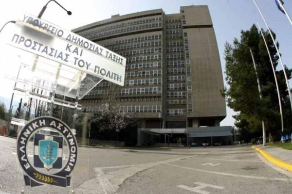Υπουργείο Προστασίας του Πολίτη: Εμείς θα πληρώσουμε το πρόστιμο για την γιαγιά!