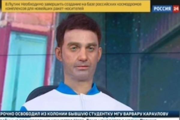 Απίστευτο στη Ρωσία: Ο νέος παρουσιαστής ειδήσεων είναι ρομπότ!