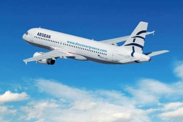 AEGEAN: Ακυρώνει πτήσεις από και προς την Κωνσταντινούπολη!