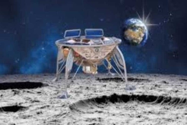 Κι όμως έγινε! Η πρώτη φωτογραφία του Beresheet  από.. τη σελήνη