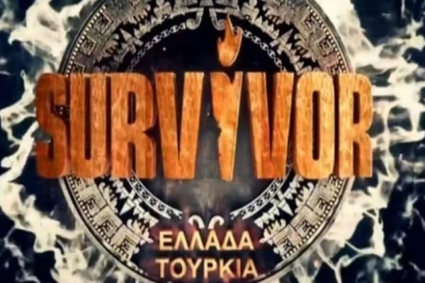 Survivor Spoiler Live: Αυτή η ομάδα θα κερδίσει απόψε την ασυλία!