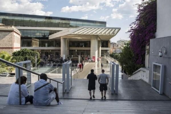 Συναγερμός στο κέντρο της Αθήνας! - Κλειστός ο αρχαιολογικός χώρος της Ακρόπολης!