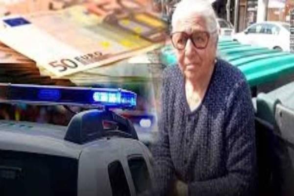 Επιχειρηματίες βοηθούν οικονομικά αλλά και νομικά την 90χρονη με τα τερλίκια!
