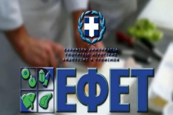Έκτακτη ανακοίνωση ΕΦΕΤ: Αποσύρει άρον άρον αυτό το τρόφιμο που προκαλεί γαστρεντερίτιδα!