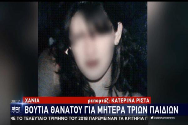 Τραγωδία στα Χανιά: Αυτή ήταν η 39χρονη μητέρα που έπεσε από το μπαλκόνι!