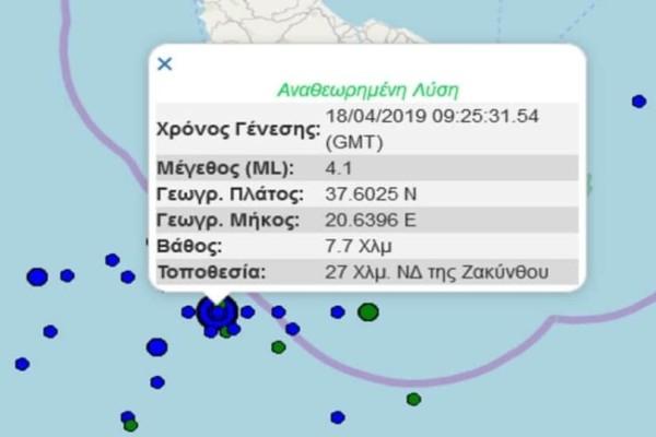 Σεισμός στη Ζάκυνθο 4,1 ρίχτερ!