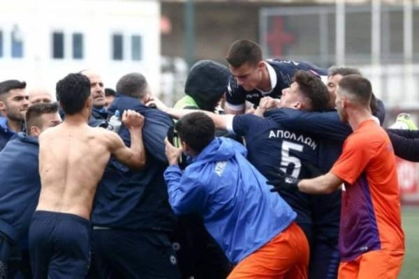 Super league: Με επεισόδια έληξε ο αγώνας Νέων Απόλλων- Ατρόμητος!