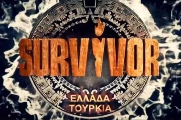 Survivor Ελλάδα Τουρκία: Αυτή είναι η ομάδα που κερδίζει το αγώνισμα ασυλίας!