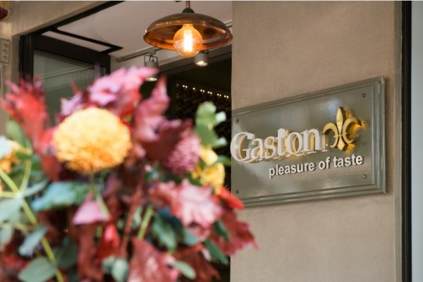 To Gaston είναι ο λόγος να πας μέχρι τη Νέα Σμύρνη!