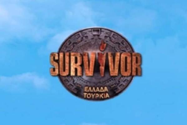 Survivor: Αυτή η ομάδα κέρδισε το έπαθλο και το κουζί! (βίντεο)