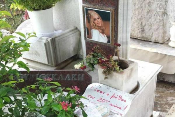 Αλίκη Βουγιουκλάκη: Η εντυπωσιακή αλλαγή στον τάφο της, 23 χρόνια μετά!