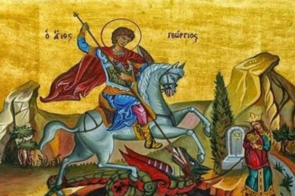 Πότε «πέφτει» φέτος η γιορτή του Αγίου Γεωργίου- Γιατί δεν γιορτάστηκε στις 23 Απριλίου;