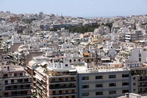 Υπουργείου Οικονομικών: Aυξάνονται ο ΕΝΦΙΑ και οι αντικειμενικές αξίες στο κέντρο της Αθήνας!