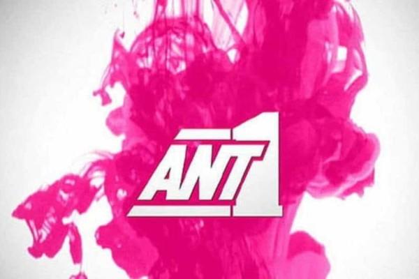 ANT1: Ποιος πασίγνωστος παρουσιαστής είναι ανεπιθύμητος στο κανάλι;