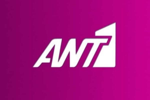 Ant1: Το πρόγραμμα που επαναφέρει το κανάλι και θα κάνει πάταγο!