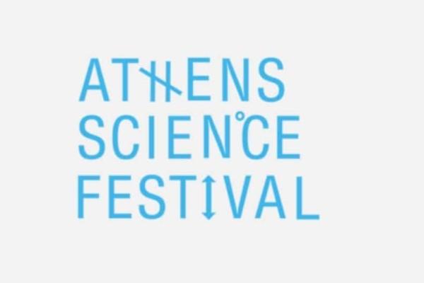 Σήμερα ξεκινά το Athens science festival 2019