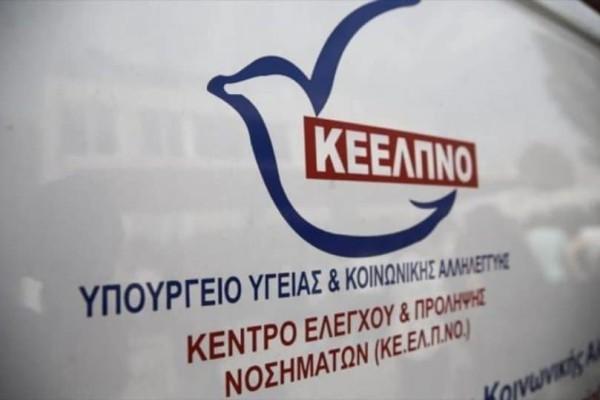 Ποινή φυλάκισης ενός έτους για τον στον πρόεδρο του πρώην ΚΕΕΛΠΝΟ