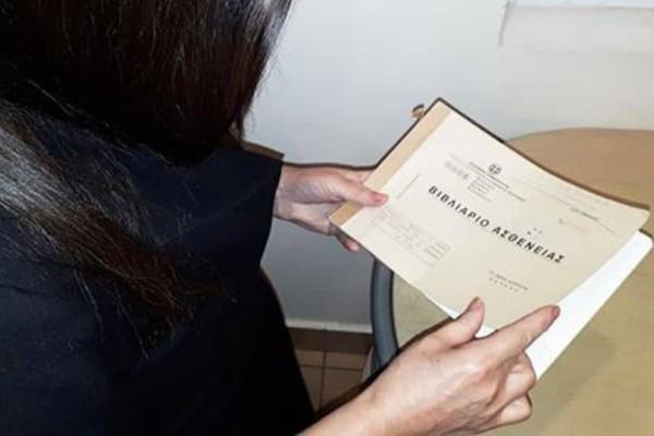 Έρχονται τρομερές αλλαγές στα βιβλιάρια υγείας: Με αυτό το χαρτί θα πηγαίνουμε πια στο γιατρό!