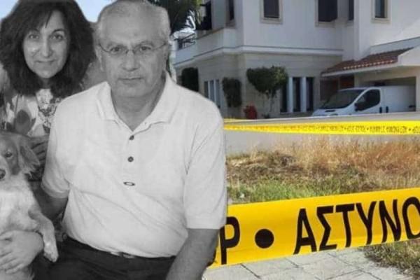 Έγκλημα στη Κύπρο: Ανατριχιάζουν τα λόγια του 15χρονου που έχασε τους γονείς του!