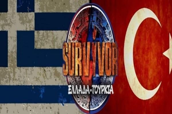 Survivor spoiler 09/04: Οριστικό! Αυτή η ομάδα κερδίζει το έπαθλο φαγητού!