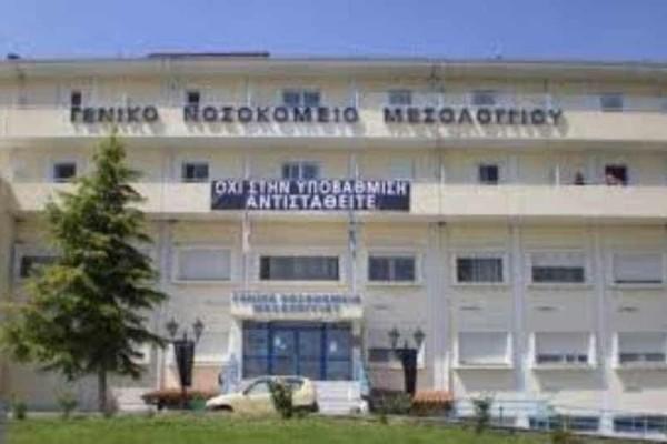Μεσολόγγι: Άντρας συνελήφθη μετά από ξυλοδαρμό σε γυναίκα  γιατρό μέσα στο νοσοκομείο!