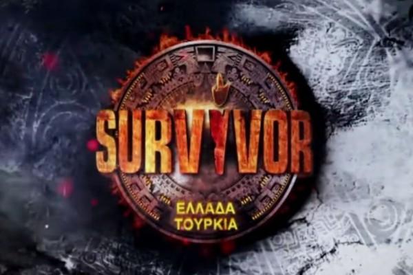 Survivor Live μετάδοση (08/04): Οριστικό! Αυτή η ομάδα κέρδισε το έπαθλο φαγητού!