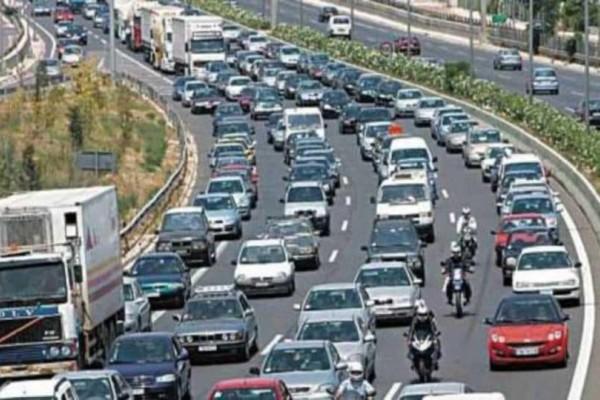 Σας αφορά: Αυξημένη κίνηση στου δρόμους και σήμερα(22/4)!
