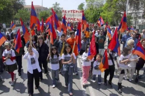 Θεσσαλονίκη: Πορεία θα πραγματοποιηθεί σήμερα για την Γενοκτονία των Αρμενίων!